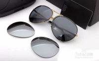 太阳镜颜色怎么选?哪种比较好?