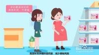 孕妇钙片的用法用量