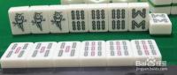 打麻将认牌技巧
