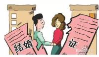 离婚率连续上涨,幸福的女人是如何去经营婚姻