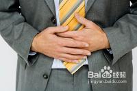 怎么缓解胃痛