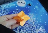 幼儿折纸之四瓣花怎么折