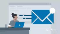 如何提高工作邮件的写作技巧?