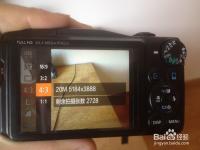 佳能PowerShot SX710 HS如何设置像素大小