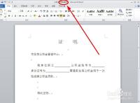 """当Word文档出现""""兼容模式""""该怎么办?"""