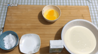 蛋挞液怎么做