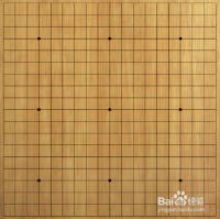 围棋零基础入门:(一)棋盘棋子,目和气的概念