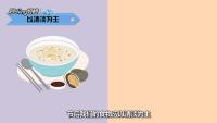 春节过后如何调理肠胃?