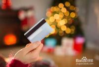 信用卡最低还款额及利息怎么计算