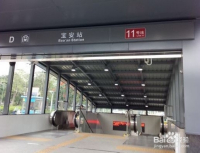 深圳宝安地铁站附近的租房攻略