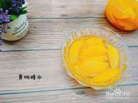 黄桃糖水怎么煮好吃