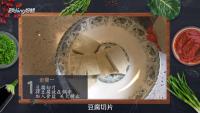凉拌皮蛋豆腐怎么做