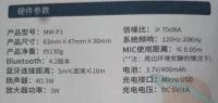 猫王收音机·原子唱机B612功能介绍