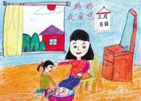 三八妇女节的儿童画怎么画?