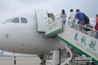 学生党成都重庆旅游攻略