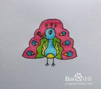 孔雀开屏怎么画,如何画孔雀开屏?幼儿简笔画