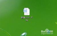 word文档怎么给其中文字快速添加灰色字符底纹