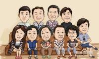 在天津买房时, 有效的亲属关系证明包括哪些?