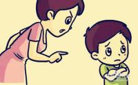 对什么都无所谓态度的孩子,应该怎么教育