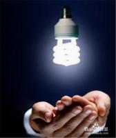 夏季使用家电省电方法