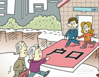 把房子卖掉后户口怎么办?是否影响孩子上学