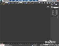 3Dmax如何制作十六圆角星柱