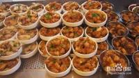 广州大学有哪些特色美食?