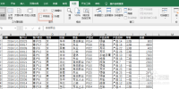 如何将EXCEL表格加水印并转换成PDF