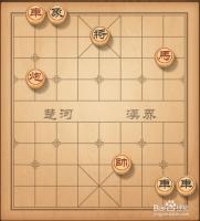 天天象棋残局闯关3月16日168期攻略