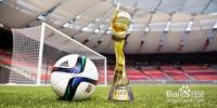2019年女足世界杯参赛队伍及赛程