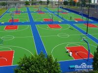 篮网球场施工工艺流程和步骤