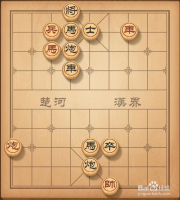 天天象棋残局挑战167期怎么过
