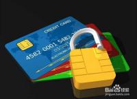 信用卡可以分多少期,什么是信用卡分期?