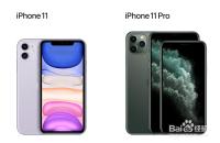 iPhone11和iPhone11Pro的区别,区别在哪里