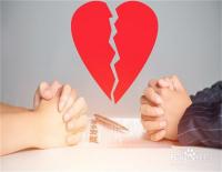离婚后如何挽回婚姻