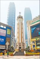 重庆周边旅游景点大全