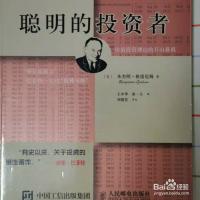 股市赚钱必看九本实战书籍