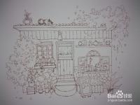 小房子钢笔手绘线稿步骤