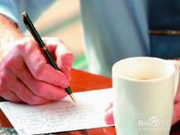 如何给人写信