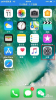 iphone手机怎么设置指纹解锁?