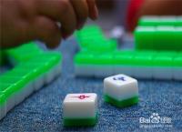 怎样打麻将才能赢钱