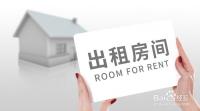 个人出租房屋怎么交税