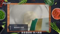 如何制作烤面筋