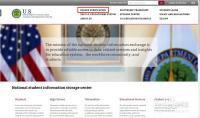 美国教育部学生信息中心如何查询
