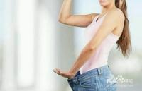 怎样才能甩掉大肚腩呢?