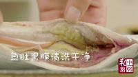 如何制作糖醋带鱼?