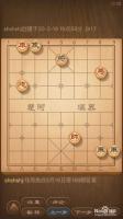 天天象棋【残局挑战】168期9步过关方法