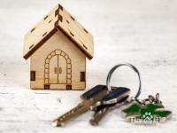 买二手房房主有贷款怎么办