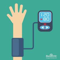 治疗高血压的民间五个偏方