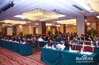 大型会议活动摄影摄像怎么拍?